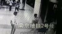 因过地铁安检碰擦 两女争执升级为厮打