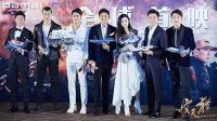 电影《空天猎》在京热血举办首映礼