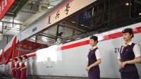 厉害了我的国! 中国高铁创世界之最
