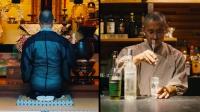 我是光恩寺第26代大和尚 我有一个儿子 一家酒吧 210
