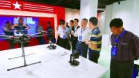 启飞应用受邀参加华讯方舟军民融合产业园开业典礼, 并接待省市及军区领导参观 2.0版本