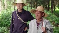 陈翔六点半: 来自山林里的东方美味!