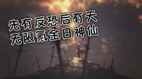 【CSOL二小姐】韩服全新霸主级近身武器【无限剑制】全方位测评,氪金祝你成为神仙