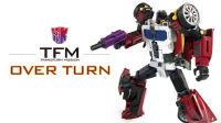 KL變形金剛玩具分享209 第三方 TFM 飛天虎 封鎖 Over Turn
