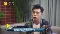 """独家专访《河神》李现: 拍《建军大业》爱听段子手刘烨""""吹水"""