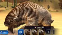 【肉肉】侏罗纪世界游戏732#五星大地懒!