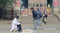 《坏才刘科学2017》第六期: 街头遇到算命先生, 我也去算一卦