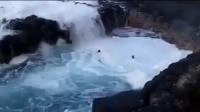 【欧美疯】世上最危險的魔鬼泳池 歪果仁真是拿命在玩啊!
