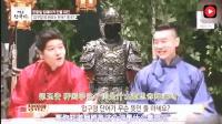 韩国节目: 张玉安说韩国应该感谢中国, 韩国很多地名都是中国起的!