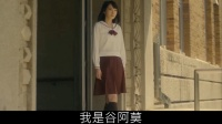 【谷阿莫】5分鐘看完2017女高中生集體崩壞的電影《暗黑女子》