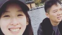 八卦:章泽天秀恩爱视频 刘强东为爱妻划船