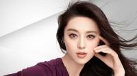 港台:《福布斯》中国名人榜 范冰冰五连霸
