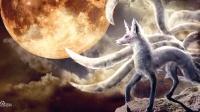 《山海经》中的九尾狐,怎么到了唐朝却变成了祸国殃民的妖精?