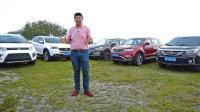 中国品牌紧凑型SUV横评(中): 动态