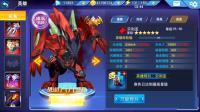 【肉肉】奥特曼游戏传奇英雄#131神器! 次元捕食利爪!