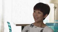 老表,畢業喇!第一集預告/TVB