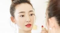 八卦:王丽坤红衣皮裙显气场 彰显女人味