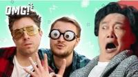 接歌词: 老外疑惑, 陈奕迅唱歌像周杰伦?