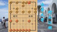 中国象棋实战: 敢死炮系列, 春雨破空竹, 自困生路