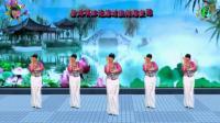 阳光美梅广场舞【又见雨夜花】古典舞