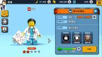 乐高探索和收集第68期: 医生★积木玩具游戏