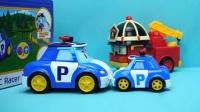 变形警车珀利罗伊消防车玩具车 小汽车玩具视频