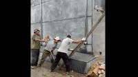 三个老师傅两根棍子瞬间推倒一面墙, 真正的高手在民间!