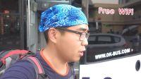 【绿行 迷你Vlog】第一次坐泰国豪华大巴 012