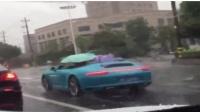 大雨倾盆 男子打雨伞开敞篷跑车