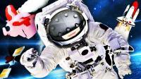 【屌德斯解说】 VR电梯模拟器 下篇 解开一切谜团,最终坐着火箭飞向宇宙!