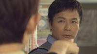 老表,畢業喇!第二集預告/TVB