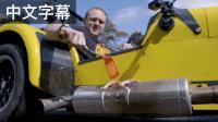 在一台疯狂赛道杀器的排气管上煎培根是什么体验?