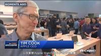 库克以为iPhone 8卖的不错, 却被黄牛骂惨
