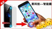 「果粉堂」在iphone底下 增加一个虚拟返回键