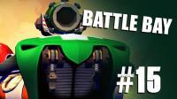 ★Battle Bay★级机械师! 无限治愈光环 #G15★酷爱娱乐解说