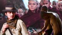 第一百一十五集  魔法学校的塔罗牌巫婆 缅甸