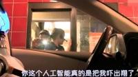 小伙设计机器人终结者开车恶搞汽车餐厅服务员,服务员被吓坏了!