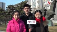 畅读寻找林徽因小组-走进中国传媒大学