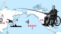 珍珠港阴谋论,罗斯福到底知不知道日军要偷袭?