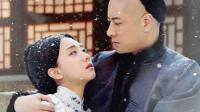 《那年花开》周莹生意反败为胜却遭吴漪陷害入狱, 沈星移生死成谜