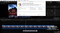 L03-46 如何使用配套的工程文件 FCPX10.3调色色彩校正全中文视频教程2017