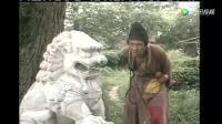 济公, 道济路过茶园, 一石狮突然吼叫落泪, 告知村里将发生大事2.2万