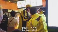 外国人在中国送外卖, 不料点餐人竟会是老爸, 见面的一刻我哭了!