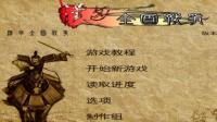 【骑砍: 汉匈全面战争】实况01: 效忠刘彻, 成为一名光荣的大汉官军!