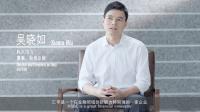 全球50大最聪明的公司揭晓 中国居然占了9个 217