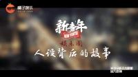 成龙、华晨宇、吴昕、景甜、黄子韬……娱乐圈人设背后的故事