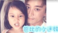 [超清]贾乃亮晒与甜馨温馨日常告白李小璐: 我的最爱生日快乐