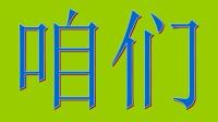 PHP集成环境自定义网站根目录