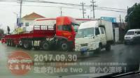中国交通事故合集20170930: 每天10分钟最新国内车祸实例, 助你提高安全意识