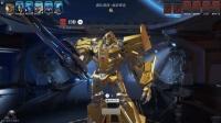 【浮华】变形金刚OL: 幻影黄金战士霸气逼人, 感觉我能打十个!
